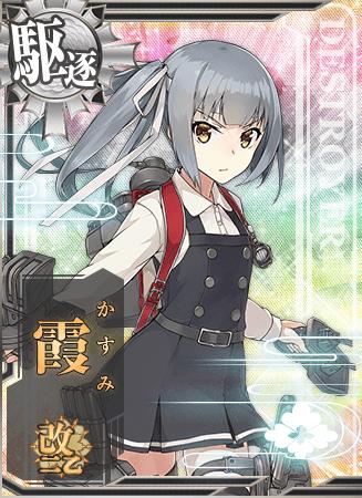 Kasumi Kai Ni B