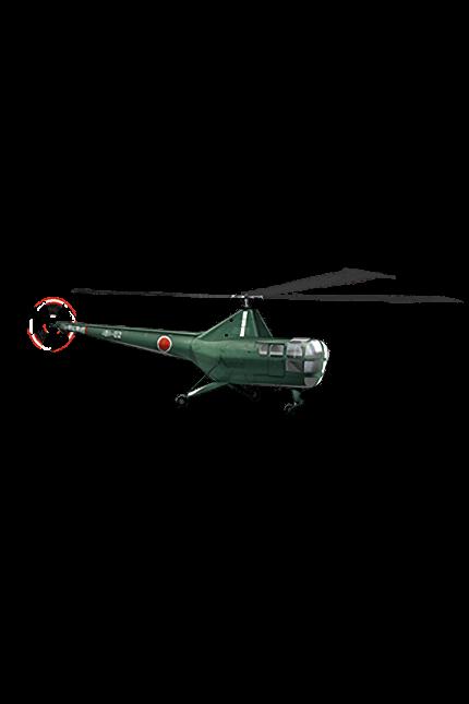 S-51J 326 Equipment.png