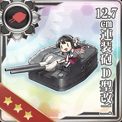 12.7cm Twin Gun Mount Model D Kai 2 267 Card.png
