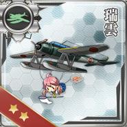 Zuiun 026 Card old