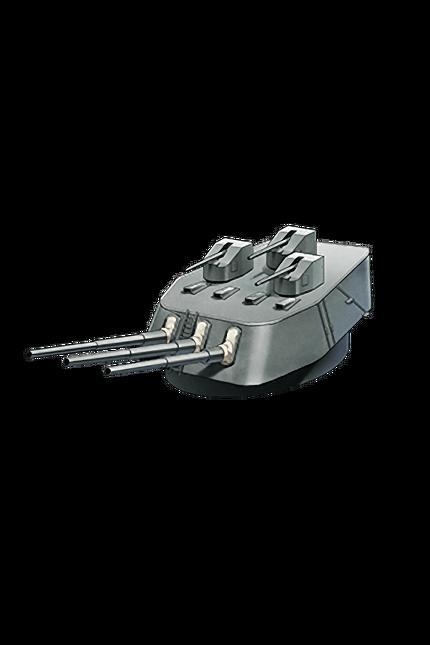 30.5cm Triple Gun Mount Kai 232 Equipment.png
