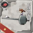 12cm Single Gun Mount