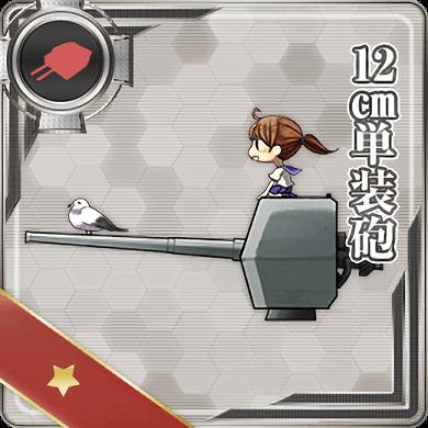 12cm Single Gun Mount 001 Card.png