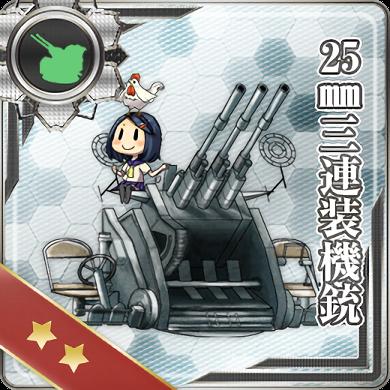 25mm Triple Autocannon Mount 040 Card.png