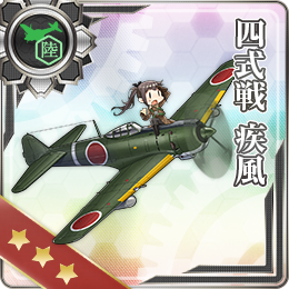 Type 4 Fighter Hayate 218 Card.png