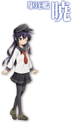 Anime akatsuki.png
