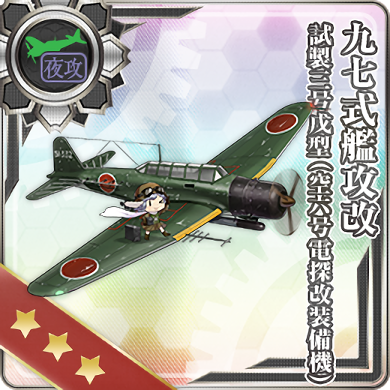 Prototype Type 97 Torpedo Bomber Kai No. 3 Model E (w Type 6 Airborne Radar Kai) 344 Card.png