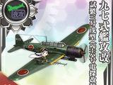 Prototype Type 97 Torpedo Bomber Kai No. 3 Model E (w/ Type 6 Airborne Radar Kai)