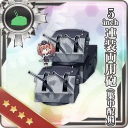 5inch Twin Dual-purpose Gun Mount (Concentrated Deployment) 362 Card.png