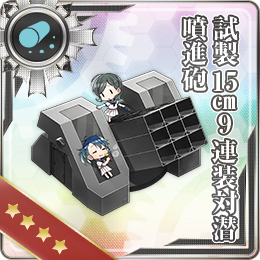 Prototype 15cm 9-tube ASW Rocket Launcher 288 Card.png