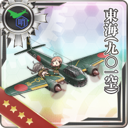 Toukai (901 Air Group) 270 Card.png