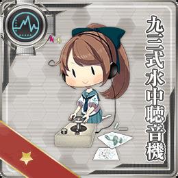 Type 93 Passive Sonar 046 Card.png