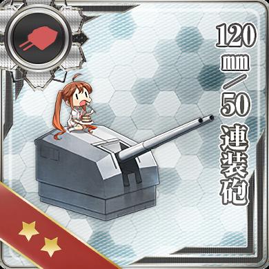120mm 50 Twin Gun Mount 147 Card.png