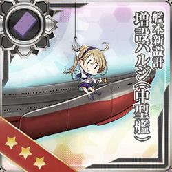 New Kanhon Design Anti-torpedo Bulge (Medium) 203 Card.png