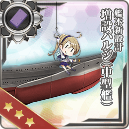 New Kanhon Design Anti-torpedo Bulge (Medium) 203 Card.png