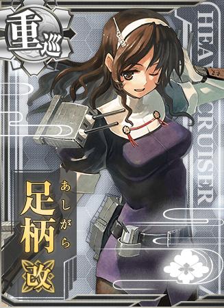 Ashigara Kai