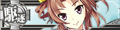 Kagerou Banner.png