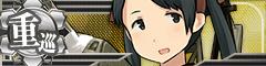 Mikuma Banner.png