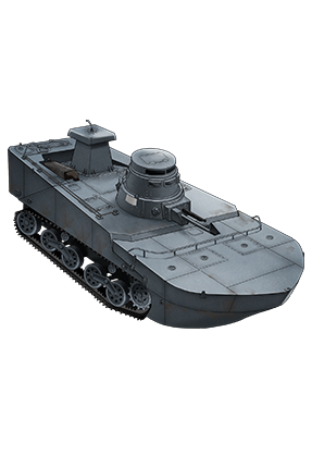 Special Type 2 Amphibious Tank 167 Equipment.png