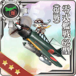 Type 0 Fighter Model 62 (Fighter-bomber) 060 Card.png