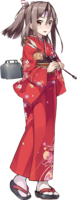Zuihou New Year Full