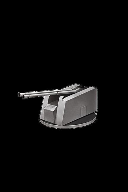 10.5cm Twin Gun Mount 160 Equipment.png