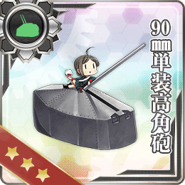 90mm Single High-angle Gun Mount 135 Card.png