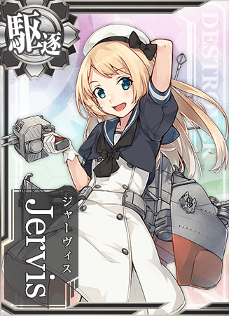 Jervis Card.png