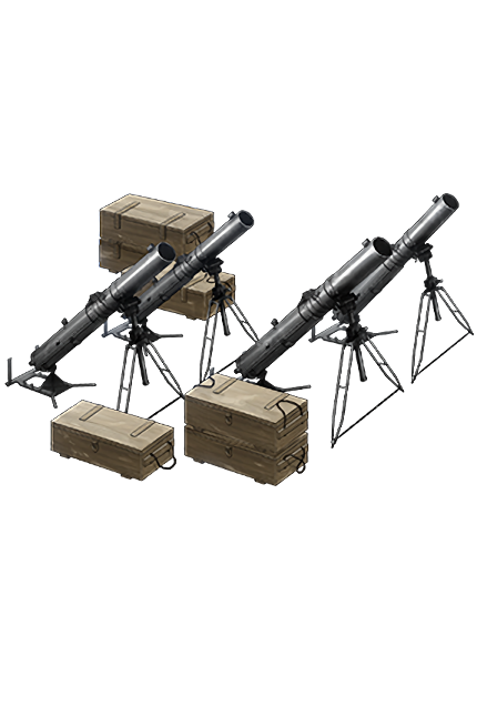 Type 4 20cm Anti-ground Rocket Launcher (Concentrated Deployment) 349 Equipment.png