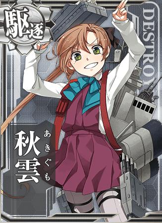 Akigumo Card.png