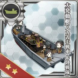 Daihatsu Landing Craft (Type 89 Medium Tank & Landing Force) 166 Card.png