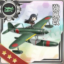 Kyoufuu Kai 217 Card.png