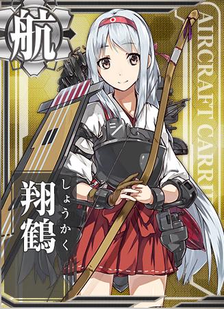 Shoukaku Card.png