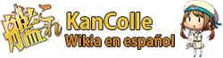 Wiki KanColle