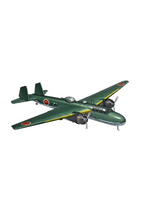 Type 96 Land-based Attack Aircraft 168 Equipment.png