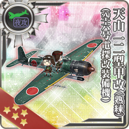 Tenzan Model 12A Kai (Skilled w Type 6 Airborne Radar Kai) 374 Card.png