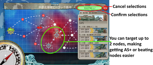 Kancolle 20170421-181716805.png
