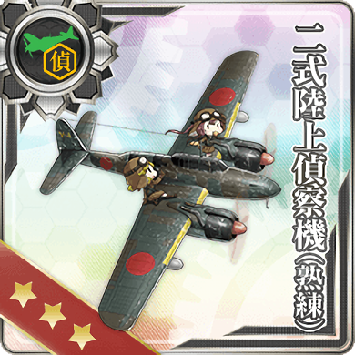 Type 2 Land-based Reconnaissance Aircraft (Skilled) 312 Card.png