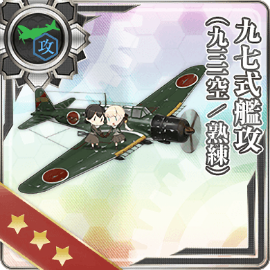 Type 97 Torpedo Bomber (931 Air Group Skilled) 302 Card.png
