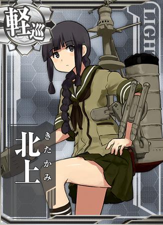 Kitakami Card.png