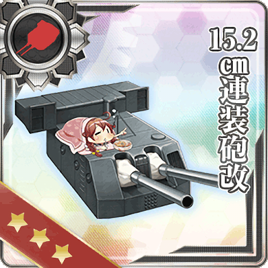 15.2cm Twin Gun Mount Kai 139 Card.png