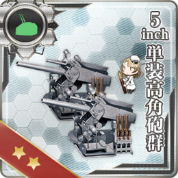 5inch Single High-angle Gun Mount Battery 358 Card.png