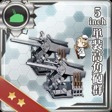 5inch Single High-angle Gun Mount Battery 358 Card.png
