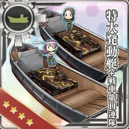 Toku Daihatsu Landing Craft + 11th Tank Regiment 230 Card.png