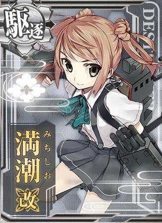 Michishio Kai