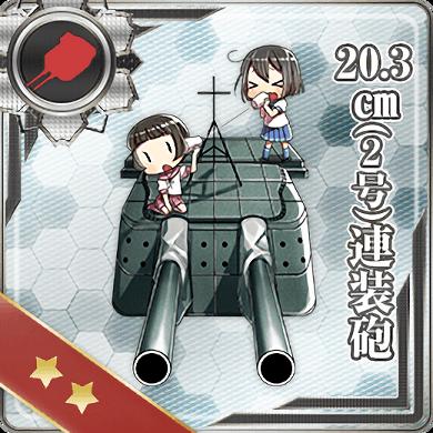 20.3cm (No.2) Twin Gun Mount 090 Card.png