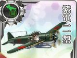Shiden Model 11