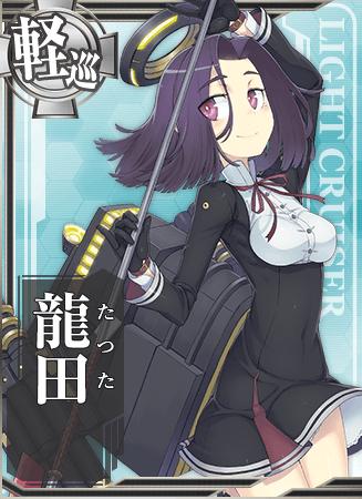 Tatsuta Card.png