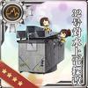 Type 32 Surface Radar Kai 141 Card.png