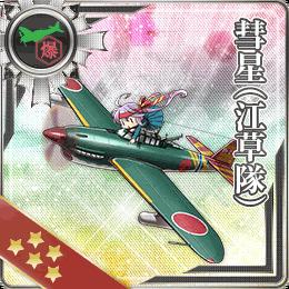 Suisei (Egusa Squadron) 100 Card.png